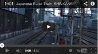 Japanese Bullet Train SHINKANSEN 500 series NOZOMI